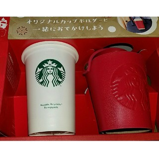 Starbucks Coffee - 限定品 コーヒーと箱抜き スターバックス ホリデーチアーギフト チアー GIFT