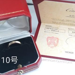 Cartier - Cartierカルティエ750スリーカラーゴールドリング50号箱ギャラ付き@vk