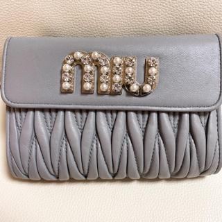 miumiu - miumiu 財布♡