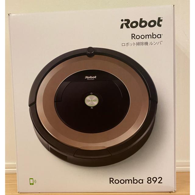 iRobot(アイロボット)のiRobot社 ロボット掃除機 ルンバ892 スマホ/家電/カメラの生活家電(掃除機)の商品写真