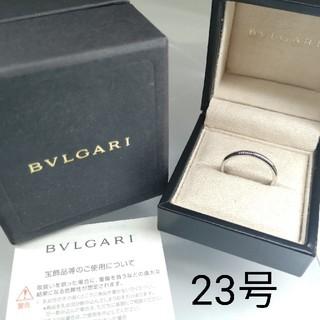 ブルガリ(BVLGARI)のBVLGARI ブルガリ Pt950リング 64 23号箱付き @ig(リング(指輪))