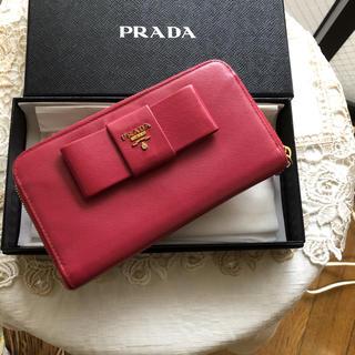 PRADA - PRADA プラダサフィアーノ長財布