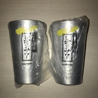 サントリー - レモンサワータンブラー2個セット🍻