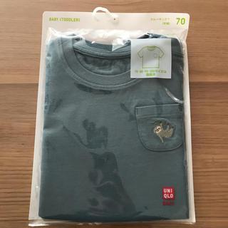 ユニクロ(UNIQLO)の新品未使用!ユニクロTシャツ70(Tシャツ/カットソー)