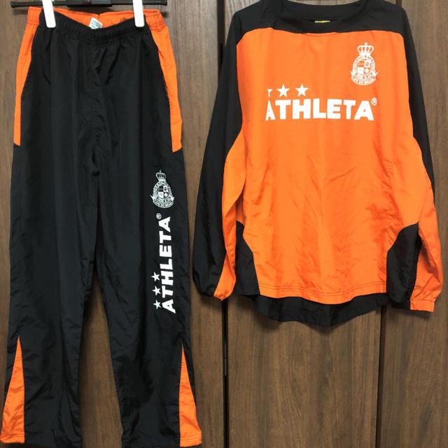 ATHLETA(アスレタ)のアスレタ ピステ サッカー スポーツ/アウトドアのサッカー/フットサル(ウェア)の商品写真