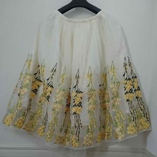 Chesty - chesty オーガンジー スカート