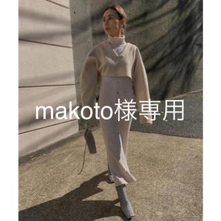 Ameri VINTAGE - 完売レアAmeriアメリ美品LAYERED KNIT DRESS