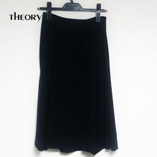 セオリー ロングスカート サイズ0 XS レディース新品同様 黒