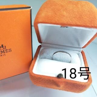 エルメス(Hermes)のHERMES エルメス 750ホワイトゴールドリング 59 18号箱付き @iv(リング(指輪))