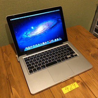 Mac (Apple) - SSD525GB! MacBook pro 13インチ Late2011