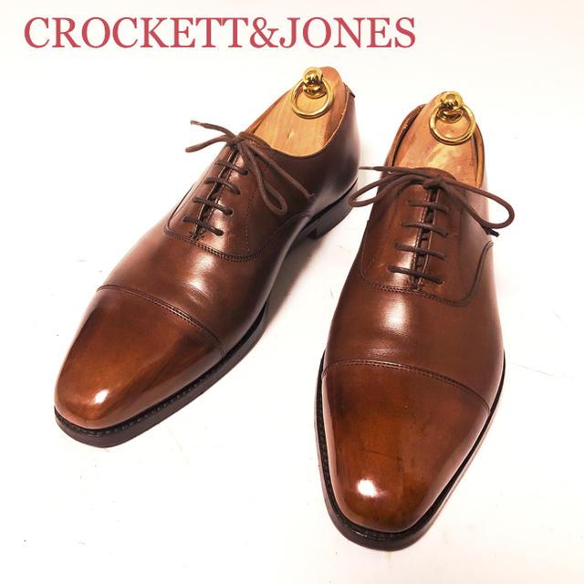 Crockett&Jones(クロケットアンドジョーンズ)の145.CROCKETT&JONES HALLAM ハラム ラスト348 7E メンズの靴/シューズ(ドレス/ビジネス)の商品写真
