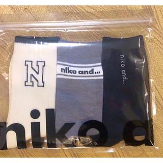 niko and... - ニコアンド  niko and (W)ORアソートロゴ3Pソックス