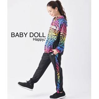 ベビードール(BABYDOLL)の新品★BABYDOLL ベビードール★スポーツ NIKE adidas PUMA(ウォーキング)