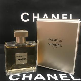 CHANEL - CHANEL ガブリエル 50ml