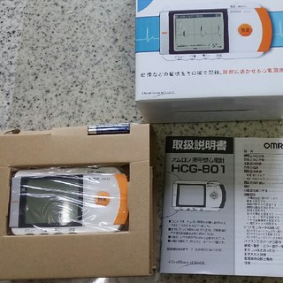 オムロン(OMRON)のオムロン携帯型心電計HCG-801(体脂肪計)