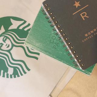 Starbucks Coffee - Starbucks上海ロースタリー&旧Japanコーヒーパスポート*バッグ