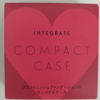 インテグレート(INTEGRATE)の資生堂 インテグレート コンパクトケース R(1コ入)(ボトル・ケース・携帯小物)