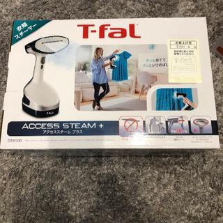 T-fal - 新品未使用 T-fal ティファール 衣類スチーマー