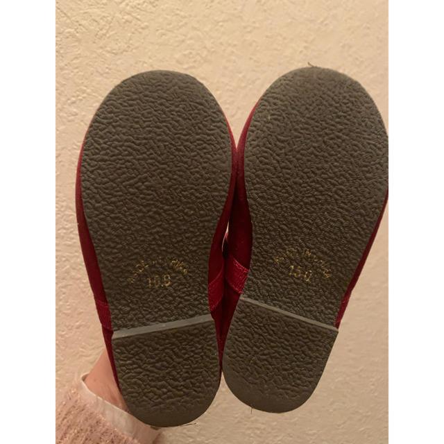 SM2(サマンサモスモス)のSM2 サマンサモスモス バレエシューズ  キッズ/ベビー/マタニティのキッズ靴/シューズ(15cm~)(スリッポン)の商品写真