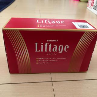 サントリー(サントリー)のLiftage(リフタージュ)  50ml  ✕  10本(コラーゲン)
