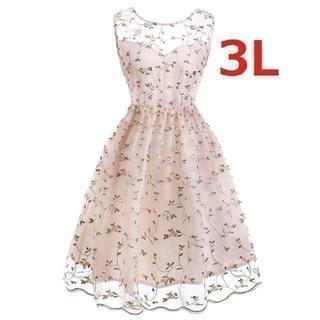 新品大きいサイズ3L可愛いヴィンテージフローラル刺繍パーティドレスワンピース(ミディアムドレス)
