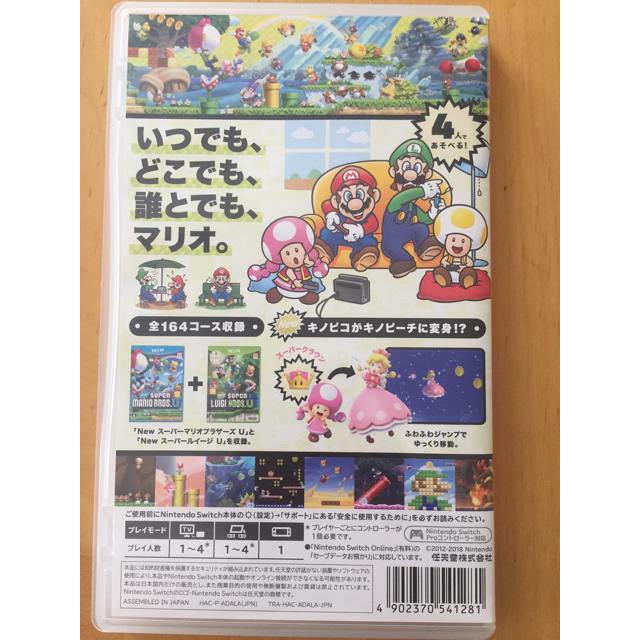 Nintendo Switch(ニンテンドースイッチ)のスーパーマリオブラザーズuデラックス エンタメ/ホビーのゲームソフト/ゲーム機本体(携帯用ゲームソフト)の商品写真