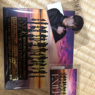 エグザイル(EXILE)のEXILE 新曲 初回盤CD 岩田剛典クリアトレカ付(ポップス/ロック(邦楽))