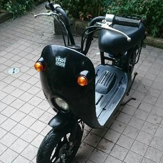 スズキ - チョイノリ バイク