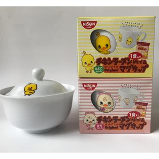 ニッシンショクヒン(日清食品)のひよこちゃん カップ ふた付きミニどんぶり(食器)