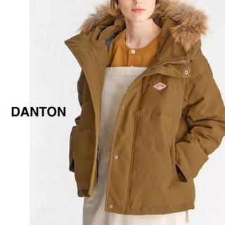 DANTON - 【新品未使用】DANTON(ダントン) ファー付きキルトダウンジャケット