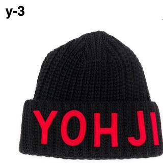 ワイスリー(Y-3)のy-3 ニットビーニー(ニット帽/ビーニー)
