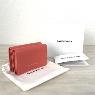 Balenciaga - 未使用品 バレンシアガ コンパクト財布 ピンク レザー 363