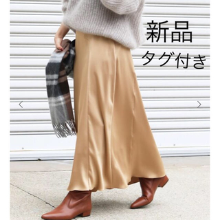 IENA - 新品タグ付き☆イエナ☆キリカエフレアーサテンスカート☆ベージュ 36