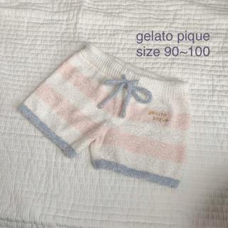 ジェラートピケ(gelato pique)のジェラピケ xxs 90-100(パンツ/スパッツ)