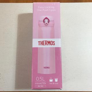 サーモス(THERMOS)のサーモス 真空断熱ケータイマグ 0.5L(水筒)