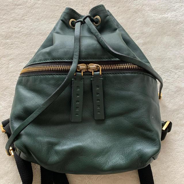 Marni(マルニ)のマルニ バックパック レディースのバッグ(リュック/バックパック)の商品写真
