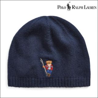POLO RALPH LAUREN - Polo Ralph Lauren ポロベア ニット帽 one size
