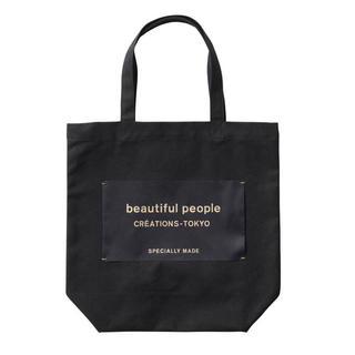 ビューティフルピープル(beautiful people)のbeautiful people ブラックタグ(トートバッグ)