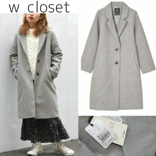 ダブルクローゼット(w closet)のw closet チェスターコート(チェスターコート)