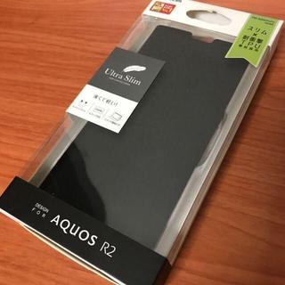 エレコム(ELECOM)のAQUOS R2用ソフトレザーカバー/薄型/磁石付 PM-AQR2PLFUBK(Androidケース)