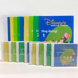 Disney - 【キレイ!】2010年購入!ディズニー英語システム シングアロング絵本とCD