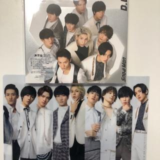 エグザイル(EXILE)のSnowMan デビューシングル CD D.D クリアファイル付 新品(ポップス/ロック(邦楽))