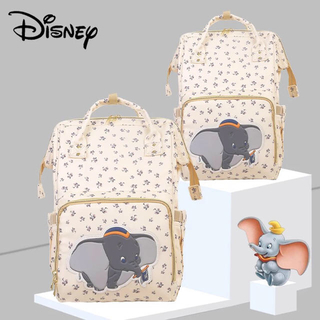 Disney - Disney ダンボ マザーバック リュック