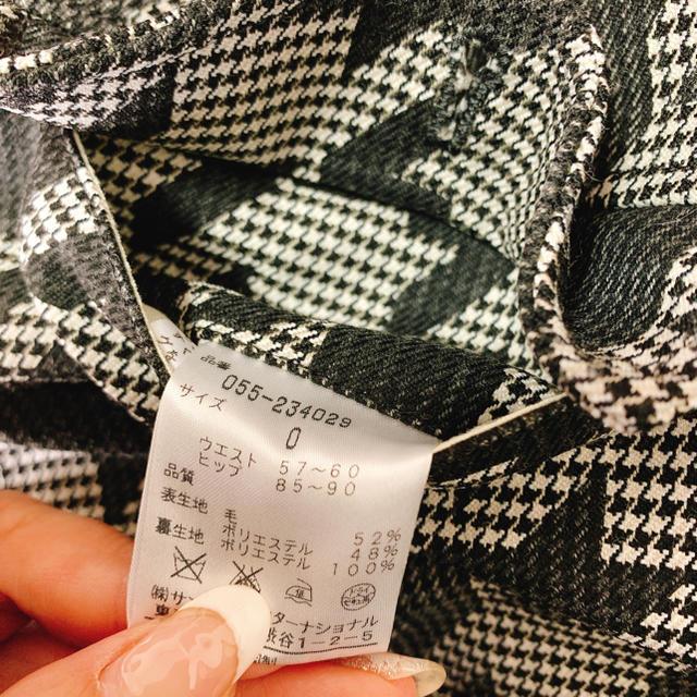PEARLY GATES(パーリーゲイツ)のお値下げ⤵︎😊パーリーゲイツ  PEARLY GATE✨スカートサイズ0 レディースのスカート(その他)の商品写真