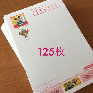 年賀ハガキ ミッキー 63円 125枚