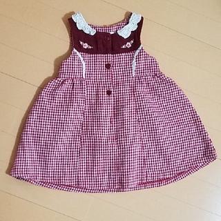 Souris - スーリー ジャンパースカート 95