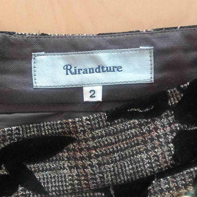 Rirandture(リランドチュール)の未使用♡リランドチュール♡フロッキープリント台形スカート レディースのスカート(ミニスカート)の商品写真