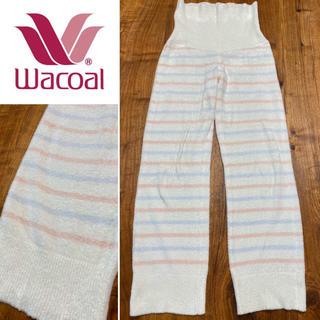 Wacoal - 美品☆1点限定☆温活【Wacoal】マタニティ ルームウェア M-L