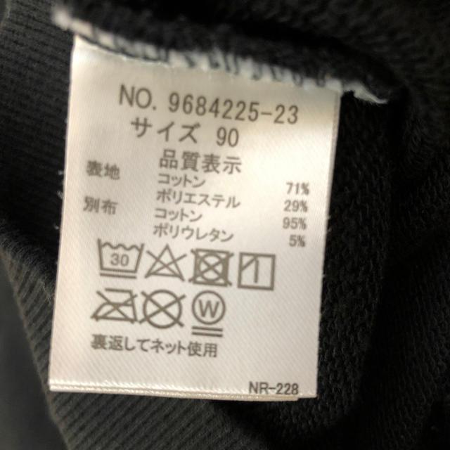 petit main(プティマイン)のプティマイン  耳付きパーカー 90.110 キッズ/ベビー/マタニティのキッズ服男の子用(90cm~)(Tシャツ/カットソー)の商品写真