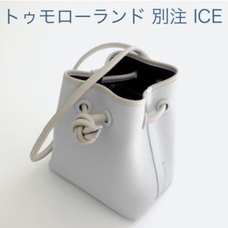 トゥモローランド(TOMORROWLAND)のVASIC BOND mini ボンドミニ ICE アイス(ハンドバッグ)